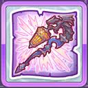 装備/icon/黒蛇龍の杖の設計図
