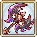 装備/icon/紫龍斧