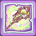 装備/icon/世界樹の枝杖の設計図