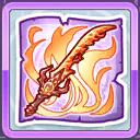 装備/icon/焔神刀イグニースの設計図