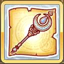 装備/icon/月華杖の設計図