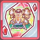 装備/icon/金無垢の聖彫重甲(欠片)