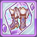 装備/icon/極翼天の聖靴(欠片)