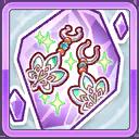 装備/icon/精霊王の護石(欠片)