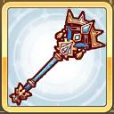 装備/icon/司法神の錫杖