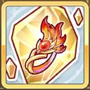 装備/icon/焔帝の指輪(欠片)