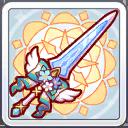 装備/icon/繊麗剣サマーブライト