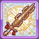 装備/icon/神降りの枝刃刀