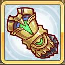 装備/icon/獅子王のガントレット