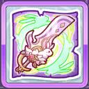 装備/icon/神兎乃大剣の設計図