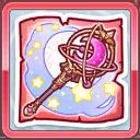 装備/icon/月闇の弧月杖の設計図