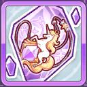 装備/icon/聖獣の祈念(欠片)
