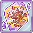 装備/icon/炎羆帝の爪戦斧(欠片)
