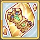 装備/icon/獅子王のガントレット(欠片)
