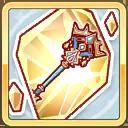 装備/icon/司法神の錫杖(欠片)