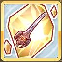 装備/icon/鷹神の煌剣(欠片)
