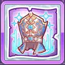 装備/icon/白祈の聖冠の設計図