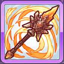 装備/icon/星核槍エルツボルグ