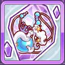 装備/icon/人魚姫の霊涙(欠片)