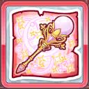 装備/icon/白真珠の光天杖の設計図