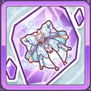 装備/icon/細氷姫の結び紐(欠片)