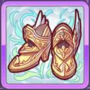 装備/icon/天翔の金靴
