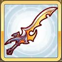装備/icon/光輝の剣