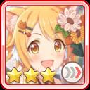 キャラ/icon/★★★ヒヨリ(ニューイヤー)