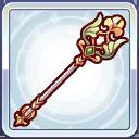 装備/icon/花蕾の杖
