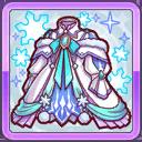 装備/icon/爽氷の天衣