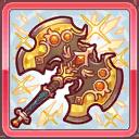 装備/icon/黄銅の裂戦斧