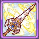 装備/icon/護天の聖槍
