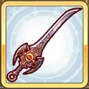装備/icon/鷹神の煌剣