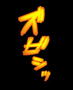 キャラ/★★★/ニノン(オーエド)/Skill1_2