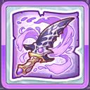 装備/icon/天黒剣オブシウスの設計図