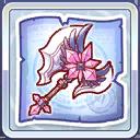 装備/icon/麗花の戦斧の設計図
