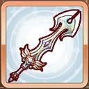 装備/icon/オーロラの剣