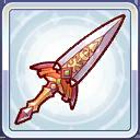 装備/icon/プラチナナイフ
