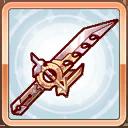 装備/icon/コマンドナイフ