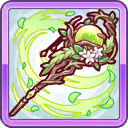 装備/icon/世界樹の枝杖
