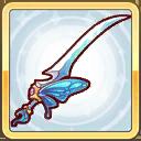 装備/icon/妖蝶の刀
