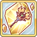 装備/icon/太陽のロッド(欠片)
