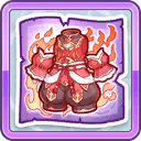 装備/icon/鬼焔の闘衣の設計図