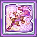 装備/icon/黒蛇の魔炎杖の設計図