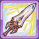 装備/icon/天開の聖剣
