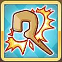 icon/skill/1002