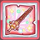 装備/icon/チョコスティックブレードの設計図
