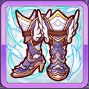 装備/icon/極翼天の聖靴