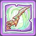 装備/icon/翠風神ノ太刀の設計図