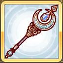 装備/icon/月華杖